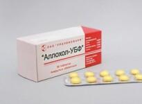 Аллохол при беременности, особенности и безопасность применения