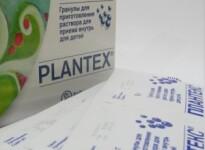 Как часто можно давать ребенку Плантекс