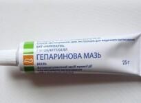 Гепариновая мазь: особенности применения при беременности