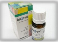 Как давать витамин D грудничкам?