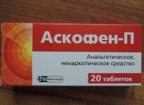 Аскофен при беременности: стоит ли принимать препарат?