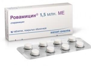 Ровамицин – препарат выбора при беременности