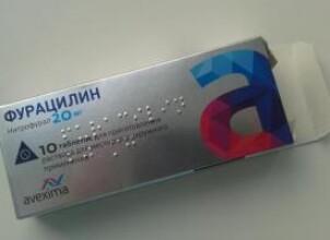 Раствор Фурацилина при беременности: стоит ли применять препарат?
