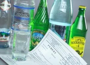 Минеральная вода при беременности: советы по выбору полезной минералки