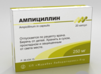 Ампициллин при беременности: насколько безопасен антибиотик?