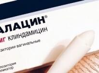 Далацин против бактериального вагиноза при беременности
