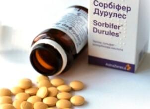 Сорбифер при беременности для профилактики и лечения анемии