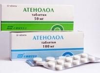 Атенолол при беременности, опасность препарата для ребенка