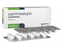 Азитромицин при беременности, насколько безопасен антибиотик?