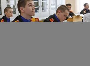 Для детей военных откроют специальные школы