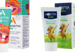 Эффективные средства Асепта для ухода за полостью рта в детском возрасте