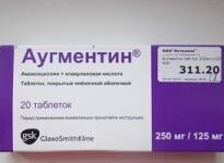 Безопасно ли применение Аугментина у беременных женщин?