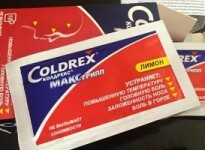 Можно ли пить Колдрекс при беременности?