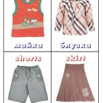 english-russian card clothes 01s
