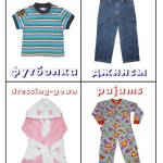 english-russian card clothes 03s