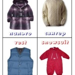 english-russian card clothes 06s