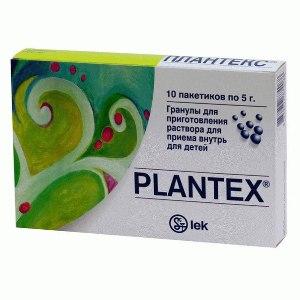 Плантекс для малышей