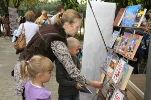 Парк Кузьминки приглашает: открылась новая летняя читальня
