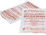Медамин
