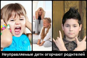 Ребенок бьет маму