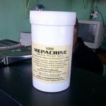 Мепакрин