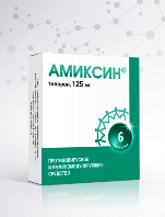 прием Амиксина при беременности