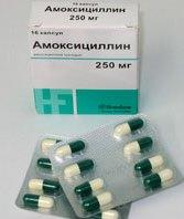 беременным Амоксициллин
