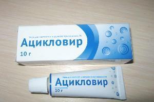 можно ли беременным Ацикловир