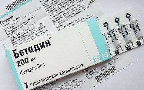 упаковка Бетадина