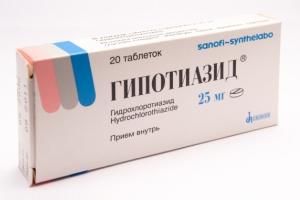 Гипотиазид беременным