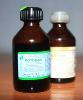 Ротокан для полоскания рта