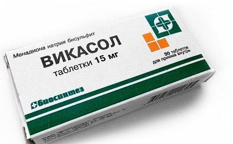 Викасол таблетки