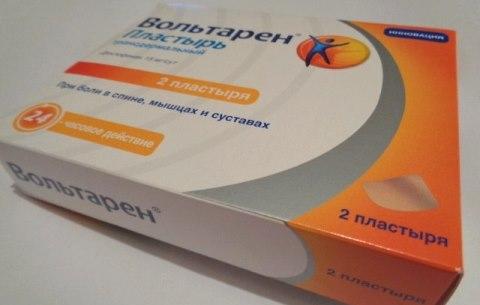Перцовый пластырь при беременности при боли