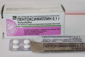 Пентоксифиллин таблетки при беременности