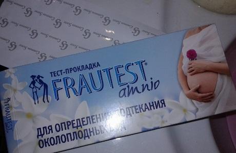 Тест на амниотическую жидкость