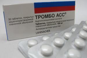Тромбоасс при беременности 2 триместр