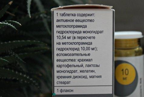 состав Церукала