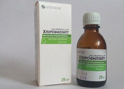 раствор Хлорофиллипта